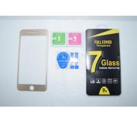 Защитное стекло для iPhone 8 Plus 5D с алюминиевой рамкой