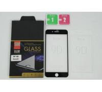 Защитное стекло для iPhone 8 Plus 9D