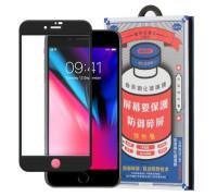 Защитное стекло для iPhone 8 Plus Remax Medicine 3D толщиной 0.3 мм, черное