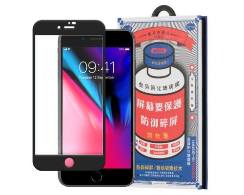 Защитное стекло для iPhone 7 Plus Remax Medicine 3D толщиной 0.3 мм, черное
