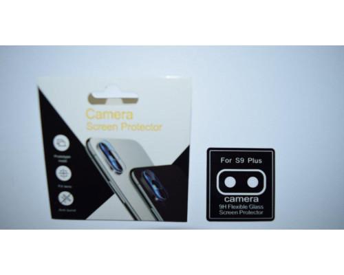 Защитное стекло на камеру samsung s9 plus 0.1mm