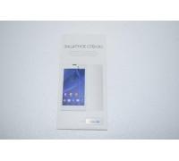 Защитное стекло для Nokia 1520